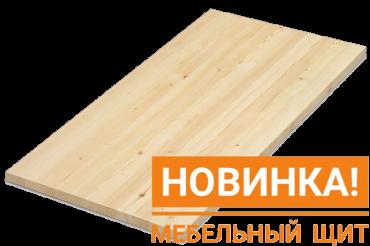 Эколес Воронеж - Элементы лестниц - торговля столярными